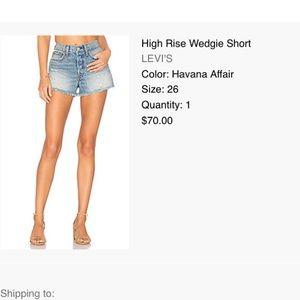 Levi's Shorts - Levi's Shorts- worn once!